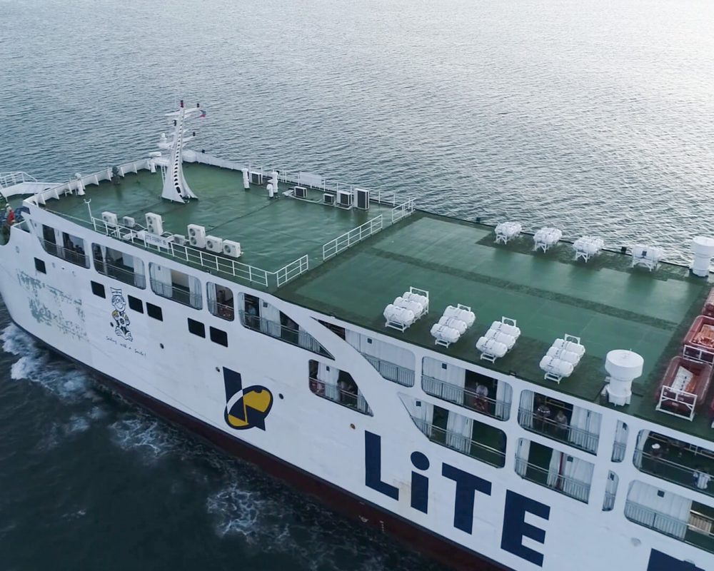 Lite Ferry - Vessel